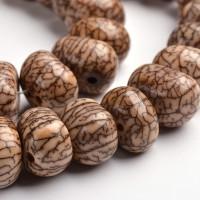 Бусина из ореха бетель