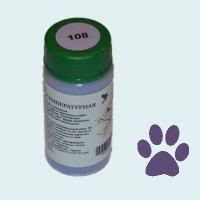 Низкотемпературная эмаль прозрачная фиолетовая (108)