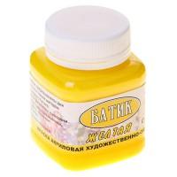 Краска для батика желтая